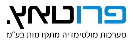 Protouch – פרוטאץ מערכות מולטימדיה מתקדמות. יבוא ושיווק מערכות הגברה, תאורה ווידאו